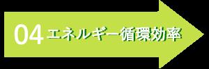 a_yajirushi4