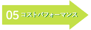 a_yajirushi5